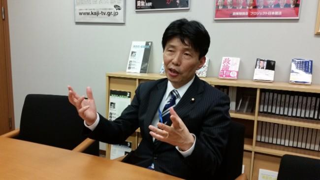 Ichita-Yamamoto
